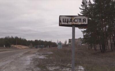 Operacja specjalna SBU w obwodzie ługańskim
