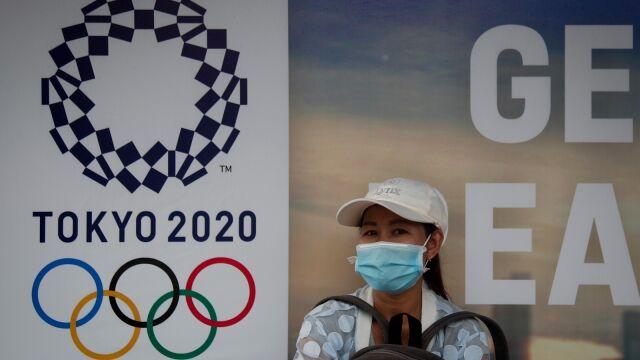 Letnie igrzyska olimpijskie w Tokio w 2021 roku