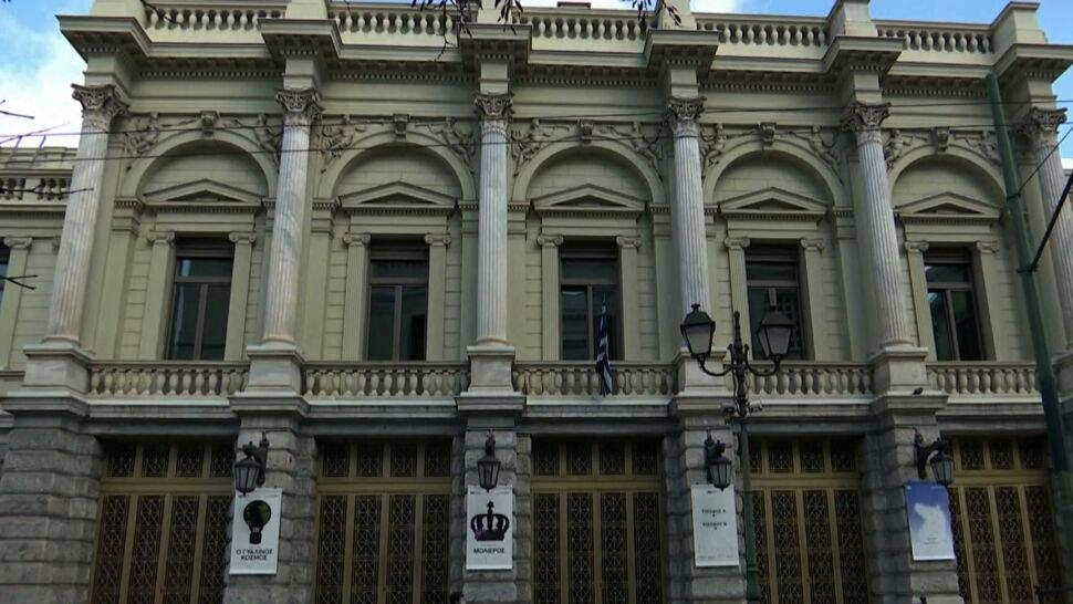 Były dyrektor Teatru Narodowego Grecji aresztowany. Jest oskarżony o gwałt na nieletnim
