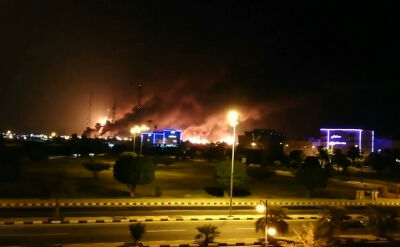 """Przyznali się rebelianci z Jemenu, USA wskazują na Iran. """"Amerykańska polityka kłamstwa"""""""